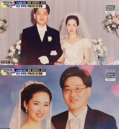 '이영학 사형' 이성호 판사는 배우 윤유선 남편···조현오 실형, 아람회 사건 무죄 선고