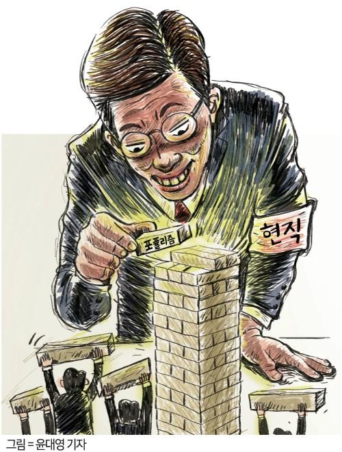지방선거 '포퓰리즘' 선심행정 도 넘었다