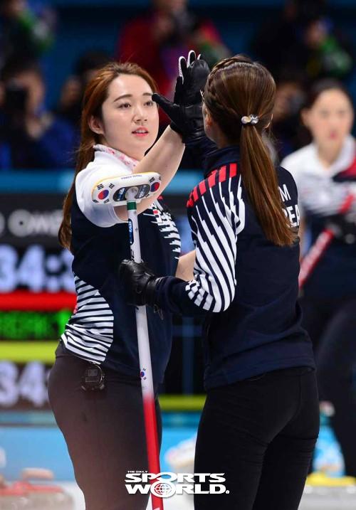 김은정,'영미야~ 하이파이브'