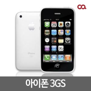 아이폰3GS iPhone3GS A급 리퍼폰/중고폰/공기계