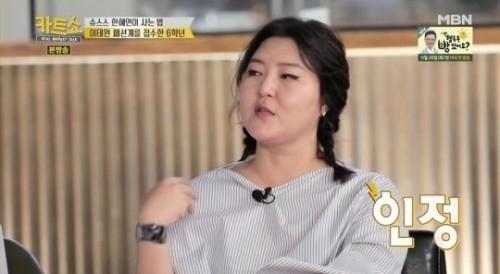 '카트쇼' 한혜연·송경아·이현이, 프로 예능인 '변신'