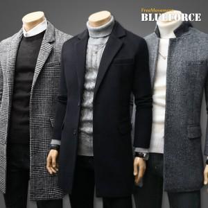 겨울신상 코트 더플/남자옷/자켓 하프롱 울 코트 모직