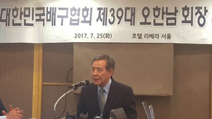 오한남 배구협회장, 2억원 출연… 사업 안정화 추진한다