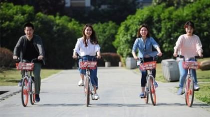 중국 증시 상장 1호 공유자전거 업체 융안싱, 상장 첫 날 주가 44% 폭등