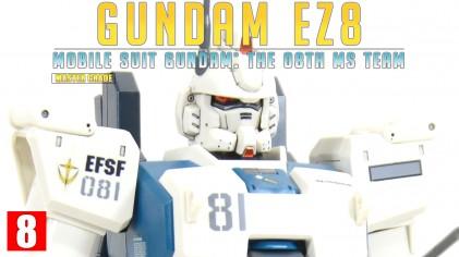MG 1/100 건담 Ez8 / GUNDAM EZ8