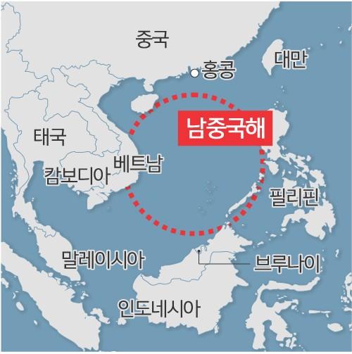 """필리핀 """"남중국해 美·中 무력충돌 가능성 고조"""""""