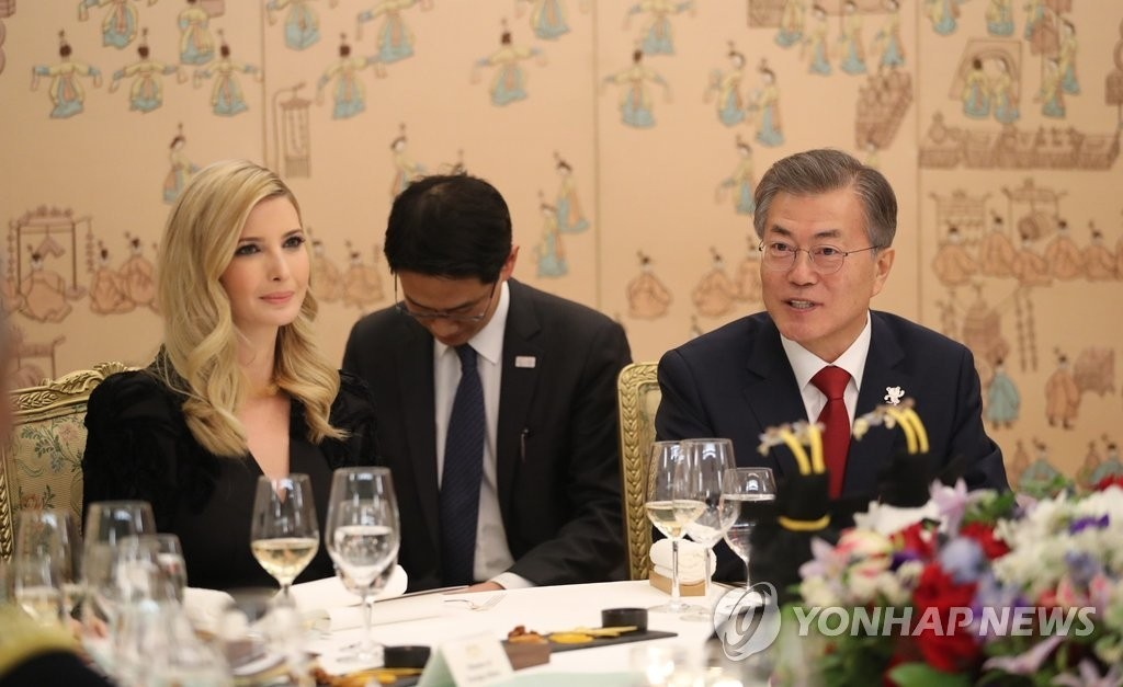 이방카, 문재인 대통령 회동…'눈부신 미모'