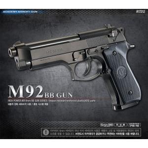 M92 BB GUN 에어 핸드건 비비탄총