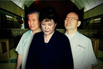 수감 53일 만에… '피고인 박근혜' 법정 선다