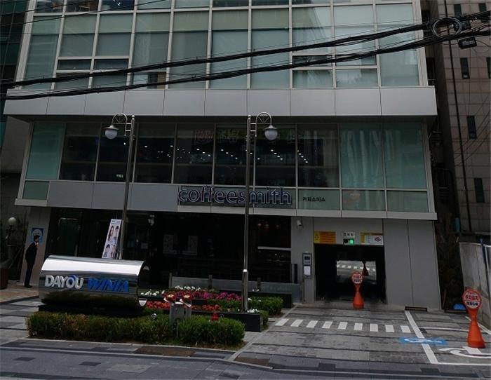대유그룹, 스마트저축은행 3배 매각차익 봤다…8년 전 헐값 인수 의혹