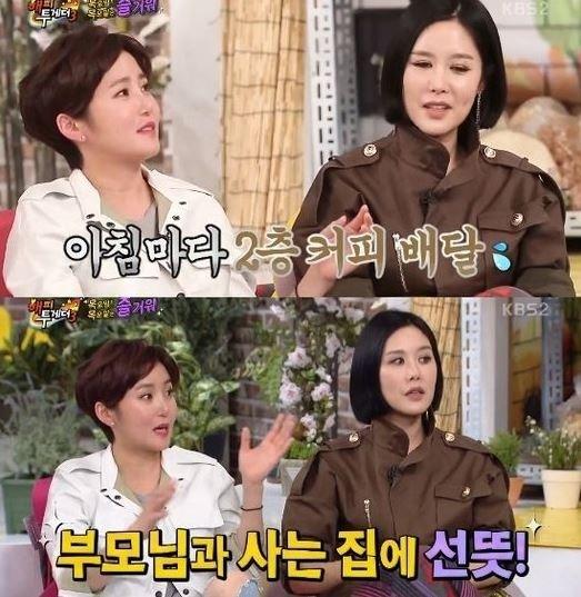 """'해피투게더' 한현남, """"난 채리나의 '꼬봉'…커피노예였다"""""""