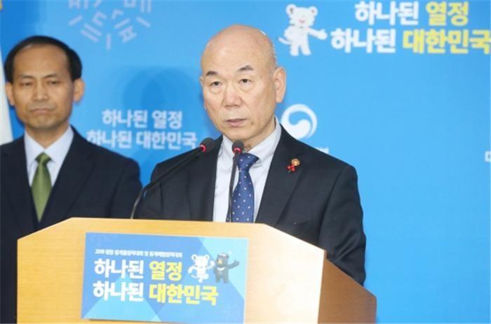 출범 앞둔 '인터넷상생협의회'…업계선 실효성 의문