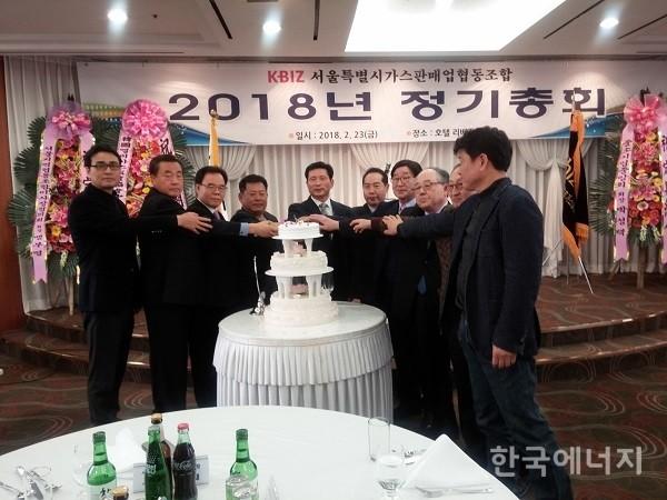 LPG판매協 서울협회, 올해 정기총회 개최