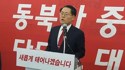 김재수 전 장관, 대구시장 출마