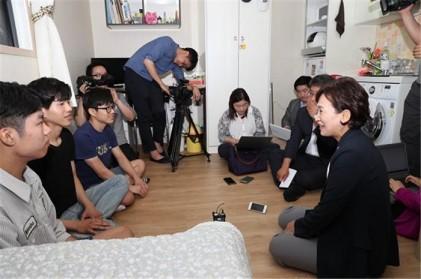 """김현미 장관 """"올해 청년·신혼부부 임대주택 4700호 추가 공급"""""""