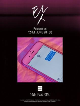 낙준(버나드박), 신곡 '탓'…오는 28일 정오 공개