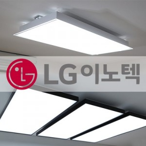 LED 거실등 조명 등기구 방등 주방등 슬림엣지 설치