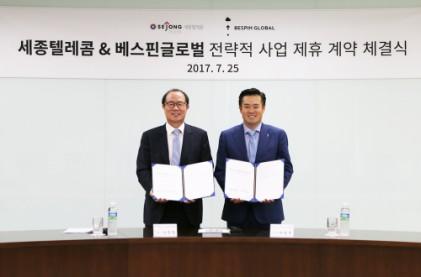 세종텔레콤-베스핀글로벌,클라우드 관련 사업 협력