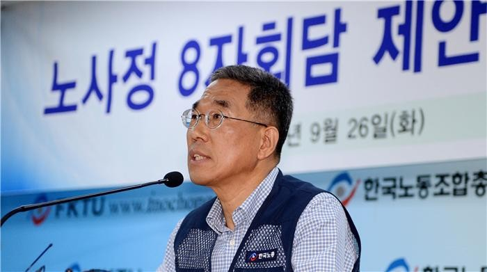 """김주영 한국노총 위원장 """"최저임금 개편 이해 안돼"""""""