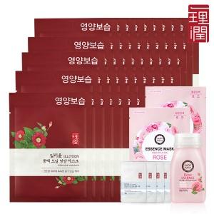 일리윤/해피바스 마스크팩 50매