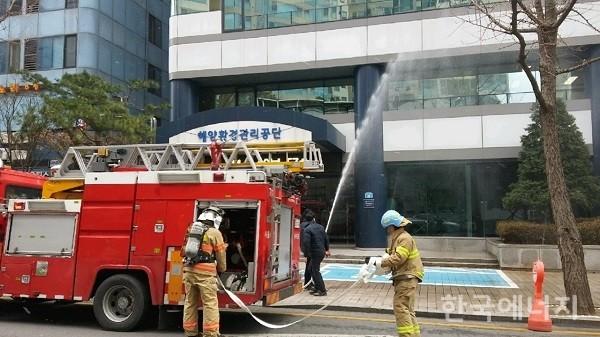 해양환경관리공단, 민방위의 날 '화재대피훈련'