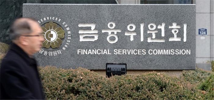 新핀테크 금융서비스, 시범인가·규제면제 혜택 받는다