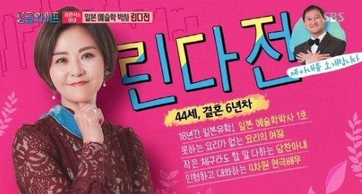 '싱글와이프' 정만식, 미모의 아내 린다전 최초 공개…'여배우 뺨치는 외모'