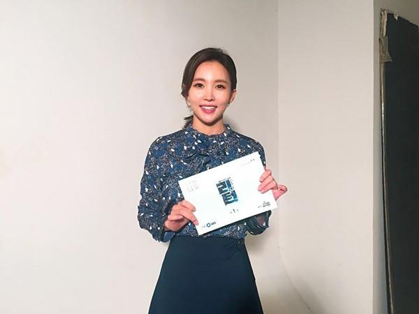 윤주희, SBS '리턴' 특별출연…통통 튀는 매력 발산 예정