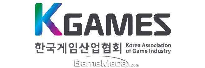 게임산업협회 ˝중국 짝퉁 게임, 정부에서 막아달라˝