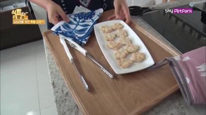 냥냥이를 위한 닭고기 채소 쿠키 만들기  2회