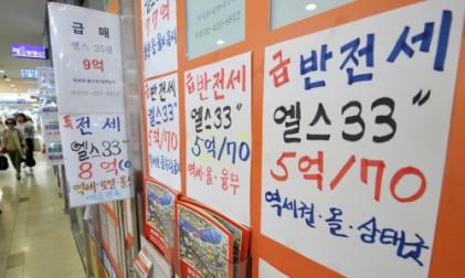 '8·2대책의 힘!'… 서울 아파트값 2주째 하락