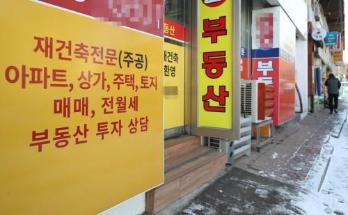 """""""강남 집값 과열심화·확산 땐 재건축 가능 연한 환원 검토"""""""