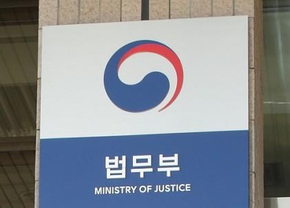 """공익법무관 164명 정기인사… """"새정부 국정과제 법률지원 강화"""""""