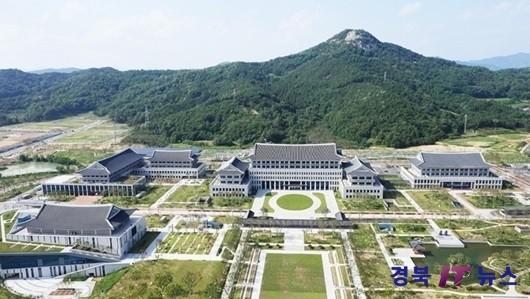 경북도, 녹색자금 지원 사업 평가 전국 최우수 기관으로 선정