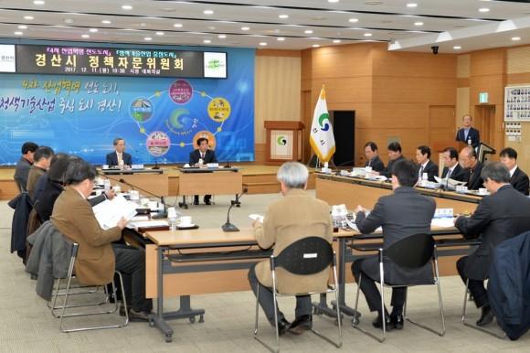 경산 정책자문위, 지역발전