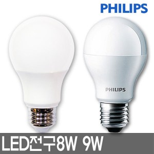 LED전구/필립스/LED형광등/LED램프/LED조명