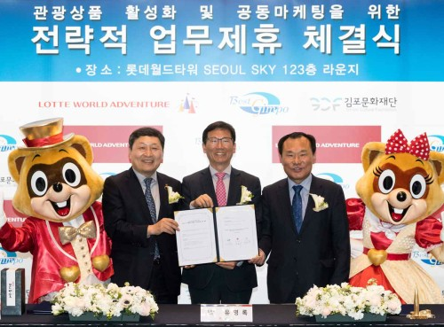 롯데월드·김포시·김포문화재단, 해외 관광객 유치 활성화 위한 MOU 체결
