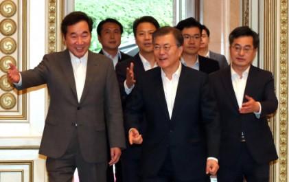 2017 국가재정전략회의 참석한 문재인대통령