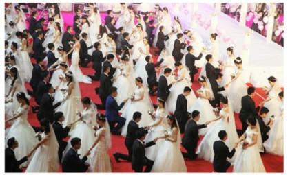 개교 115주년 난징대학교서 총 115쌍 합동결혼식