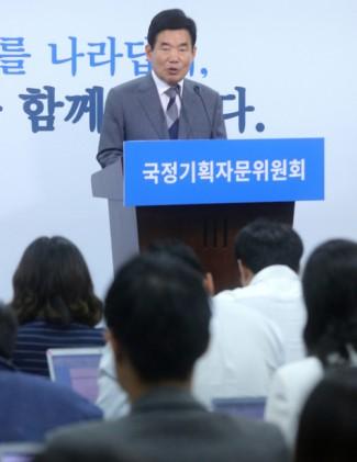 """김진표 """"새 정부 핵심 국정과제는 성장·고용·복지"""""""