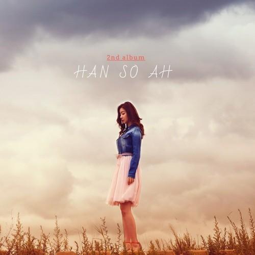 한소아, 겨울 향기 담은 신곡 '잘지내니' 발매… 강균성 지원사격