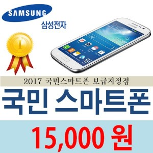 삼성갤럭시국민스마트폰효도폰공기계중고폰S아이폰3GS