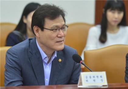 최종구 금융위원장, 취임 후 첫 간부회의…국정과제
