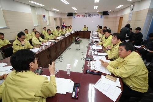 경북도의회 포항지진 긴급 대책회의