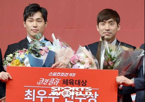 이승훈-윤성빈,'최우수선수상 수상'