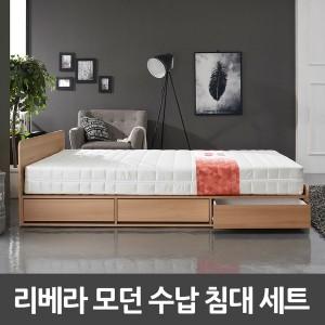 파격특가이벤트+리베라 모던 수납 침대-슈퍼싱글/퀸