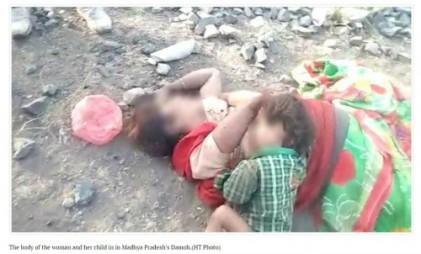 印 여성, 기찻길 근처서 사망…사실도 모른 채 젖 빨던 아기