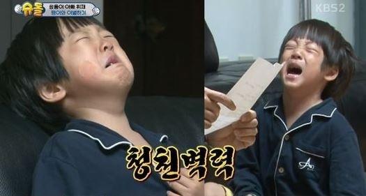 '슈돌' 이휘재, 쌍둥이 아들 '펑펑' 울린 이유는?
