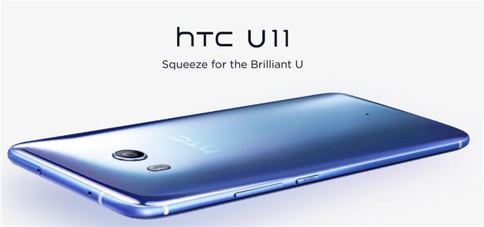 구글, 대만 HTC 스마트폰 개발부문 인수