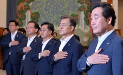 文대통령, 7월 7·8일 G20정상회의